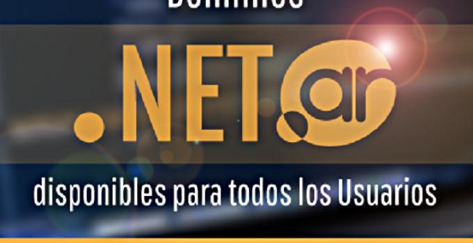Dominios .net.ar